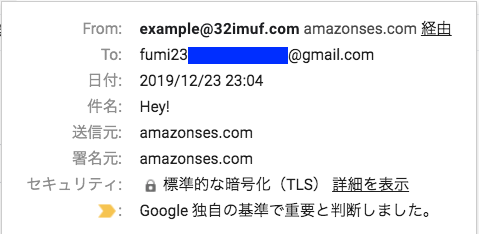 /images/aws/ses-sending-email/02_test-mail-details-verify-domains.png